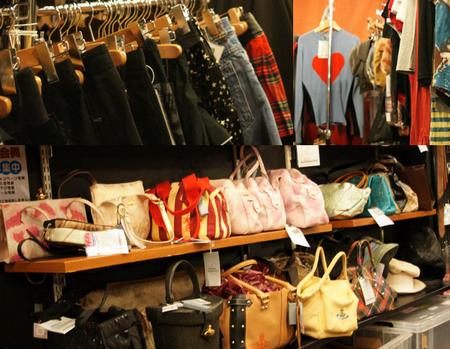 Секонд-хенд: советы для умного шопинга