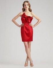 Платье Новогодней ночи