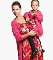 Хочу быть как мама!