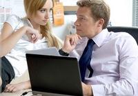 Секс на рабочем месте