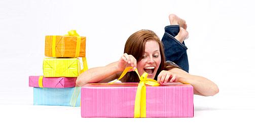 Огласите весь список подарков, пожалуйста…