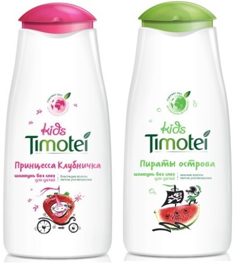 Timotei Kids