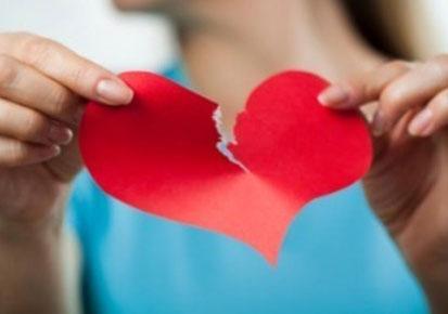 Как поставить точку в отношениях?