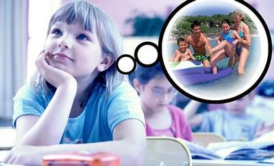 Как не испортить детям каникулы