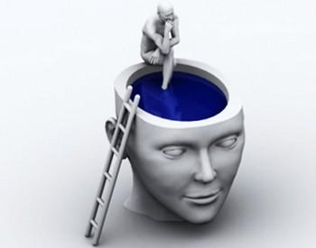 Как наше подсознание себя защищает?