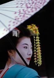 Краса по-японськи