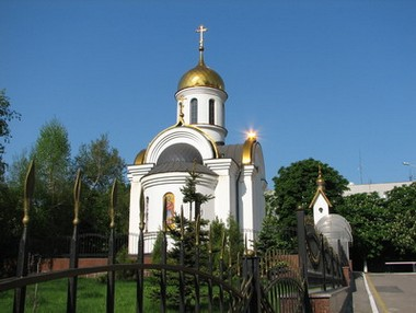 Что привезти из Донецка?
