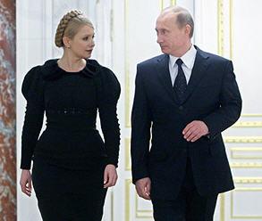 Скандальное платье Юлии Тимошенко