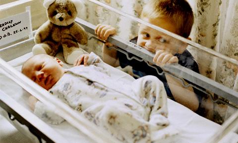 Детская ревность: что делать?