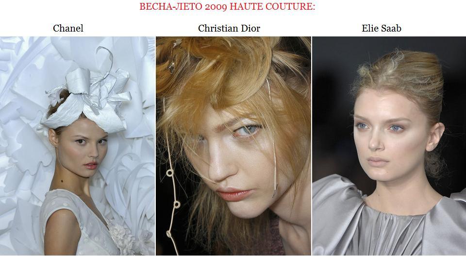�������� make-up-������