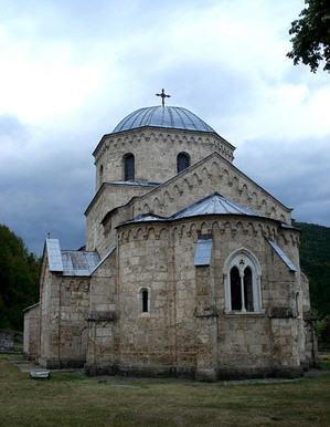 монастырь Градац (Сербия)