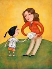 Ребенок и чужие взрослые