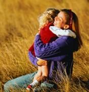 Мера родительской любви
