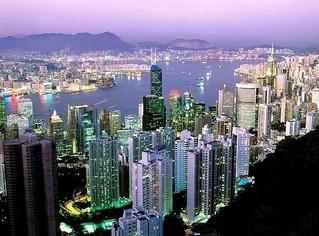 Гонконгский экспресс