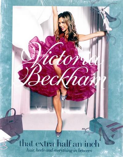 9 шагов к успеху Виктории Бэкхем